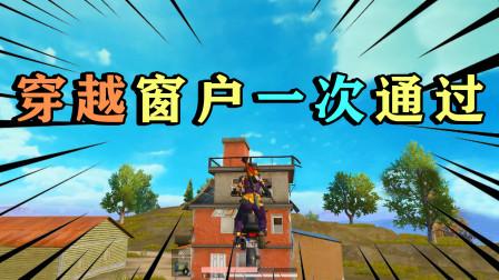 郎哥挑战摩托穿越2个窗户,饺子赌倒立喝可乐,结果给自己挖坑!