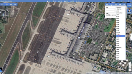怎么下载卫星地图新建任务对话框参数说明