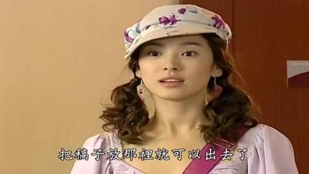 浪漫满屋:民赫突然对韩智恩态度很冷漠,韩智恩一脸莫名其妙