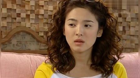 浪漫满屋:韩智恩被朋友忽悠去旅游,回来发现家里被搬空