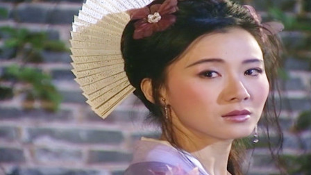 李寻欢表白林诗音,终于抱得美人归,小李飞刀终于硬气了