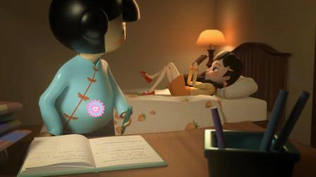 女孩为了偷懒,每天让人偶帮自己写作业,最后人偶却变成了女孩!