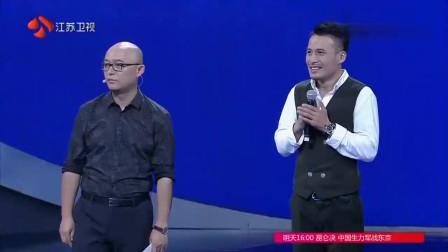 农村小伙遭23盏灯全灭,不料爆出北京月薪和房产,美女果断跟他走