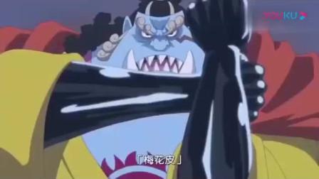 海贼王:这一战就可以看出,七武海与四皇的差距!