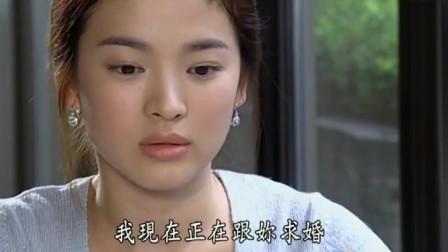 浪漫满屋:韩智恩的小说开拍,民赫欧巴借机求婚,但遭智恩拒绝!