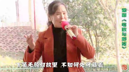 河南女戏迷反串表演豫剧《必正与妙常》选段:秋江河下水悠悠