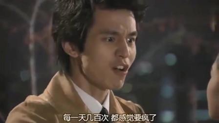 我的女孩:周幼琳要走,薛功灿被激怒,说出对周幼琳的感情