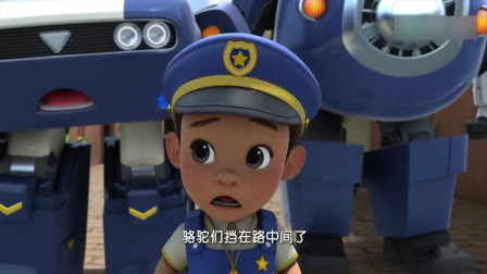 超级飞侠:小朋友好厉害呀,当小警察太棒了,连机器人都佩服