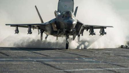 美这个降价来得猝不及防,F-35大批售出,对东方意味着什么?