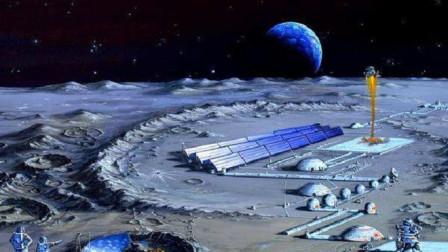 我国将开建月球基地,每年净赚10万亿