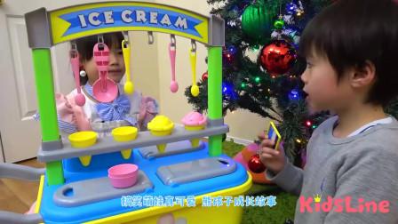 萌娃小可爱小小年纪就会做生意啦,小可爱可真有经济头脑,萌娃:冰淇淋三元一个!