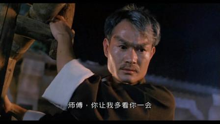 灵幻先生:英叔让徒弟下井捞尸体,突然尸变,当年吓哭多少孩子啊