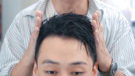 研究生帅小伙头发没型 难打理 这款发根钢夹烫自然 易成形更帅气