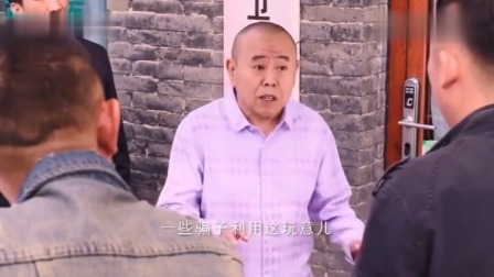 欢喜盈门:
