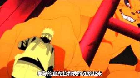 火影忍者:九尾终于放下傲娇全力帮鸣人!一个尾兽玉顶七个