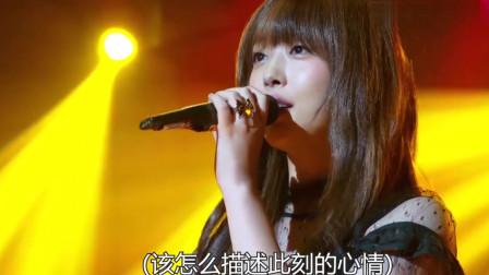 致美丽的你:雪莉变女装后站到了舞台上!唱起了IU的《桃子》