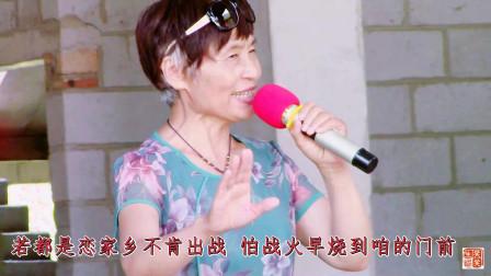戏迷大妈翻唱常香玉主演的豫剧《花木兰》选段:刘大哥再莫要这样盘算