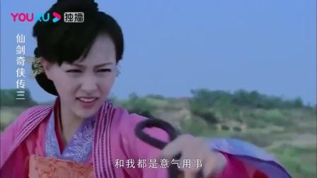 紫萱离开徐长卿,无意间察觉自己怀孕,意外露出了女娲真身!