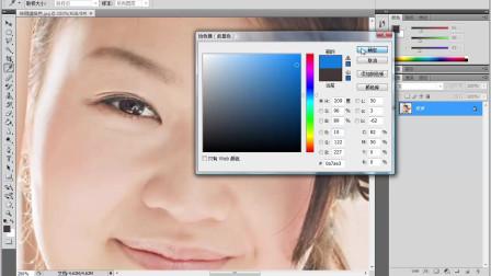 使用PS给眼睛添加各种颜色