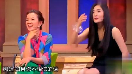 谢娜收张鹤伦红包!张鹤伦让她演啥她演啥!太逗了!
