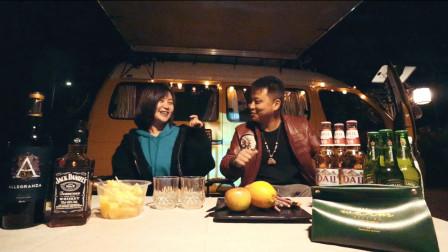 这对男女太会玩了,房车云南荒野露营变酒吧,场面太刺激搞笑!
