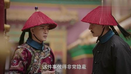 如懿传:害怕此事牵扯到皇后,李玉和凌云彻决定收手,好偏心