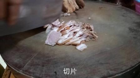 猪肉涨价,餐馆卖25元一份的凉拌猪头肉,你看值不值