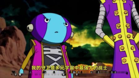 【动漫大乱斗VS全魔 12】全王真男人形态 ,逼王即将登场!