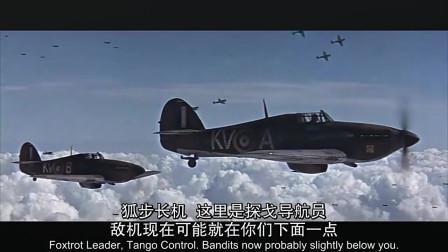 二战德军和英军大规模战机进行空中较量,非常壮观