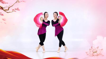 糖豆广场舞课堂《兰花花》,俏皮扇子舞教学