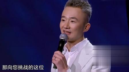 魏三和蔡明是十几年的老朋友,自05年的春晚,一别就是12年!