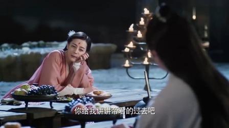 三生三世:凤九醉酒骂东华不是男人,众人一听懵了,不愧是青丘人
