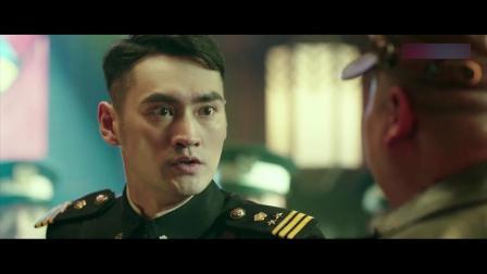 鼠胆英雄:小岳岳要炸警察局,袁弘跪下叫爸爸:你死了我就绝后了