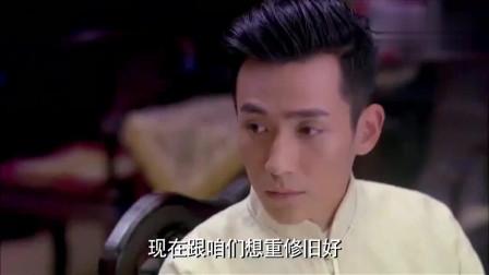 情定三生:朱一龙还是这么痴情,家中人丁稀薄,奶奶着急抱孙子!