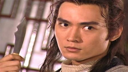 阿飞找李寻欢寻仇,飞镖对飞刀,还是李寻欢更胜一筹