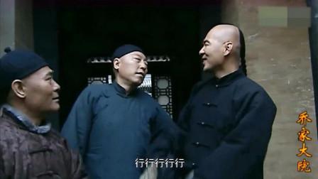 孙茂才过年要工资,老板乔致庸一口气多给了二百两,真阔气!