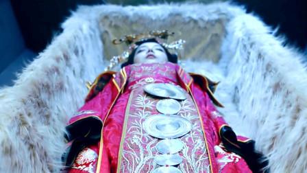 沉睡已久的古墓,千年后被人类发现,里面躺着一位绝色公主