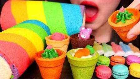 吃播小姐姐:咀嚼音吃播,吃彩虹蛋糕、迷你马卡龙,巧克力