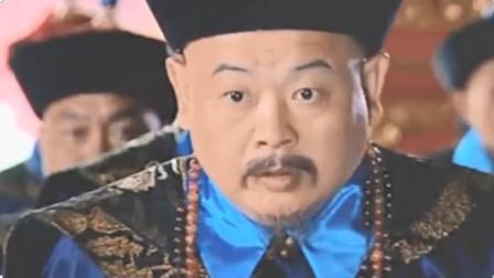大清官:土匪绑了宰相,要赎金竟要到乾隆头上来了,闹了个笑话