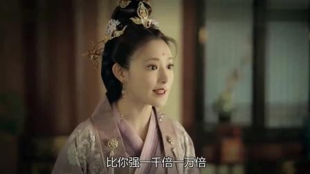 东宫:小枫嘲讽李承鄞:你连一根头发丝都不如,李承鄞吵架又输了