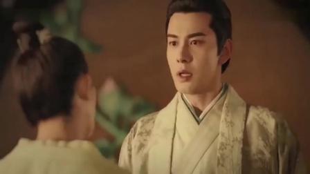 东宫:谁先动情就输了,李承鄞本是担心小枫,不料俩人一见面又吵