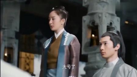 三生三世:司音反悔不拜师,没想墨渊竟拿昆仑扇哄她,弟子都蒙了
