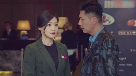 我的体育老师:赵岭前来找马莉解释,可马莉当场很不屑