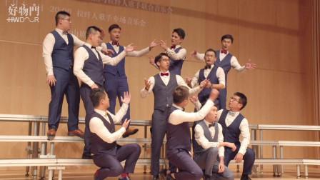 如果一个人唱歌不够过瘾,那一群人唱歌会是如何?