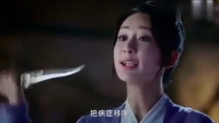 香蜜:旭凤质问锦觅,一把抓住她的手,竟发现她是女子,顿时慌了