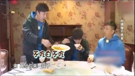 《极限挑战》孙红雷黄渤请张艺兴吃饭,张艺兴吓着了,连饭都不会吃了