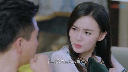 暖爱:江村在家看电视傻笑,霍栀看懵了:原来你笑点这么低啊!