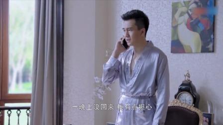 暖爱:霍栀生气离家出走一晚上没回来,江村慌了马上找人查她
