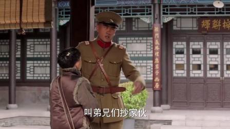 少帅:六子被抓,张作霖召集军队:我揍行,别人不能动他一根毫毛
