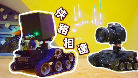 全地形树莓派履带车强悍来袭:游戏投影随地随玩,装载佳能稳如鸡头!